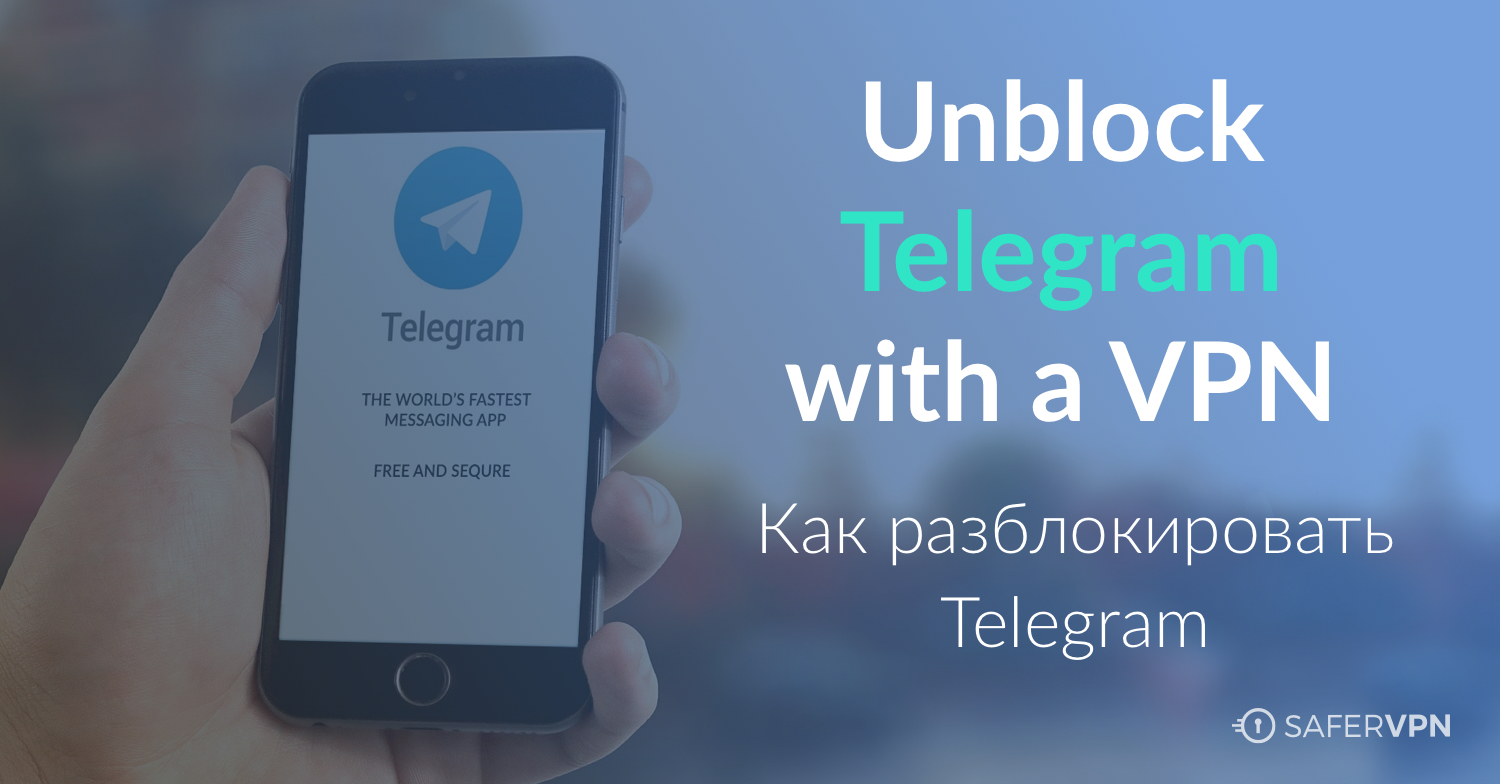 Unblock Telegram Russia