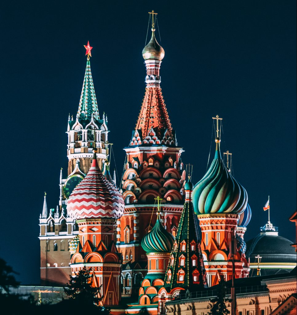 St. Basil's Cathedral in Moscow
